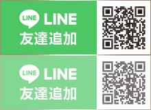 ALESS LINE