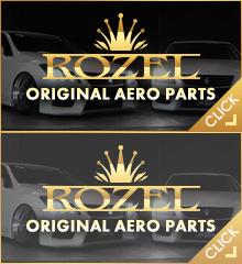 ROZEL ORIGINAL AERO PARTS